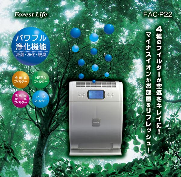お部屋の空気をまるごと洗う。パワフル空気清浄機